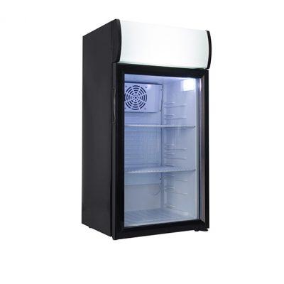 SC120 DEEP Rashladna vitrina za piće